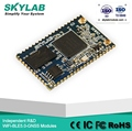 SKYLAB low power consumption MT7628 openWRT 4LAN/1WAN I2C/PCM/I2S(192K/24bits)/PWM/SPI/UART slave access point wifi module