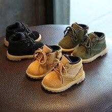 2017 зимние для маленьких мальчиков Пеший Туризм Сапоги и ботинки для девочек модные теплые цвета хаки Пояса из натуральной кожи мягкая подошва детская теплая ботинки Martin