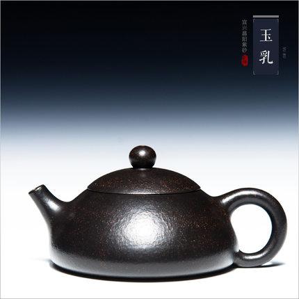 200ml Yixing Zisha tea pot original purple clay master all handmade teapot Kung Fu tea kettle old purple mud teapot
