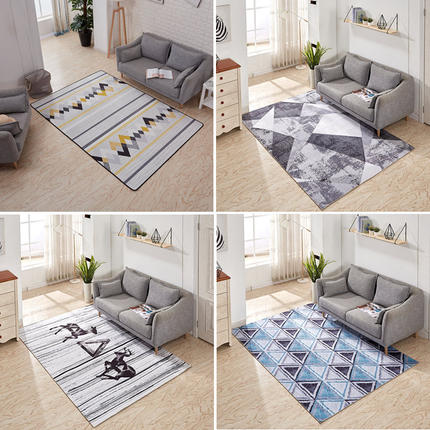Living room coffee table simple modern Nordic style carpet home sofa rectangular machine washable bedroom bedside mat