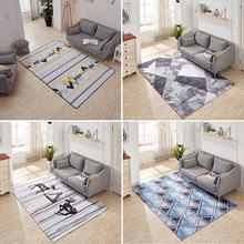 Living room coffee table simple modern Nordic style carpet home sofa rectangular machine washable bedroom bedside mat nordic style large carpet living room sofa coffee table blanket simple modern bedroom room household machine washable