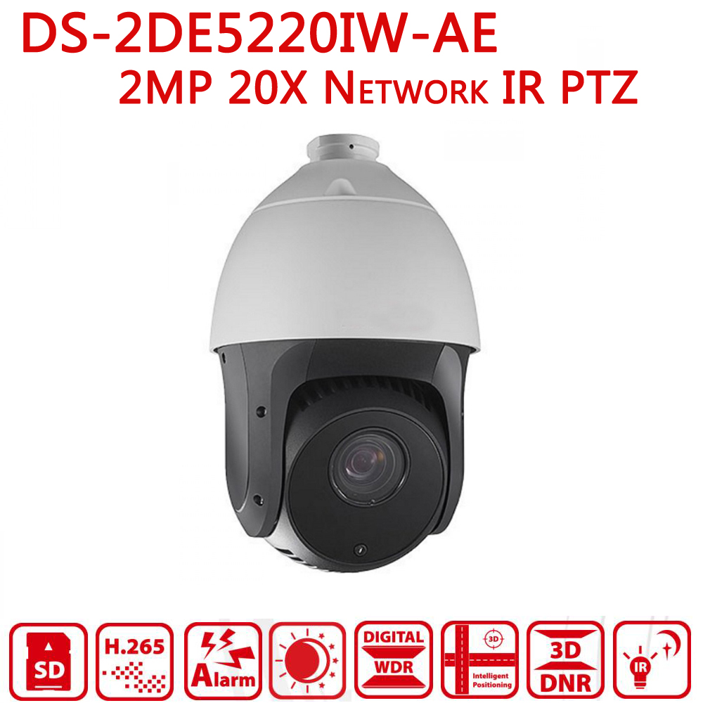 CCTV video surveillance IP Camera PTZ 2mp 20X Network Camera mini Pan tilt zoom IR 150m Network IR Speed Dome DS-2DE5220IW-AE 60w 6000k 4800lm 20 led white light bulb silver dc 30 36v