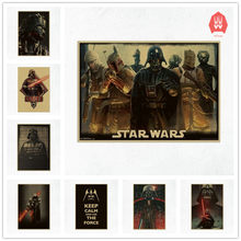 Classic Vintage Movie Star Wars Darth Vader Series Poster Cafe Bar Home Decor Painting Retro Kraft Paper Wall Sticker Gift(China)