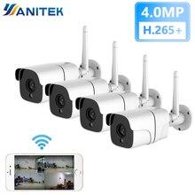 4MP キットワイヤレスセキュリティカメラシステム IP カメラ Wifi SD カード屋外 4CH オーディオ CCTV システムビデオ監視キットカマラ