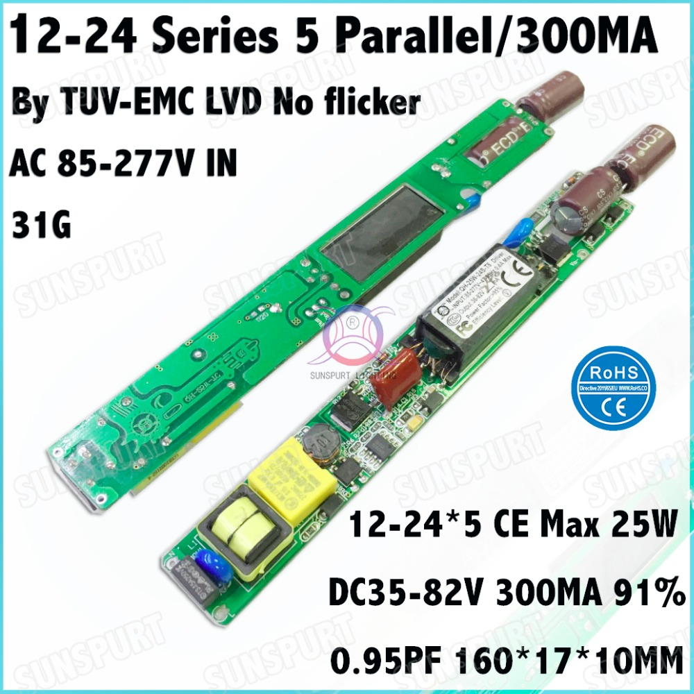 5Pcs CE PFC No Flicker 25W AC85-277V LED Driver 12-24x1W 300MA DC35-82V Constant Current LED Power For LED T8 Lamp Free Shipping