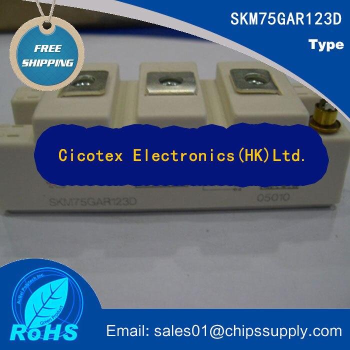 SKM75GAR123D MODULE IGBTSKM75GAR123D MODULE IGBT