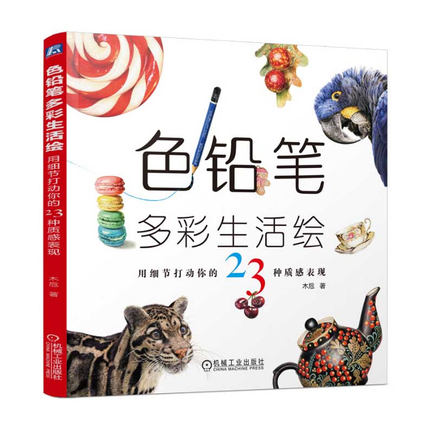 Chinese Colored Pencil Drawing Food Plant Fruit Animal Art Painting Book