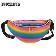 d24fa7e6ec70 IVOTKOVA Fashion Women Waist Bag Colorful Beach Packs Hot Sale Girl  Shoulder Bags New Travel Chest Bag Drop Shipping
