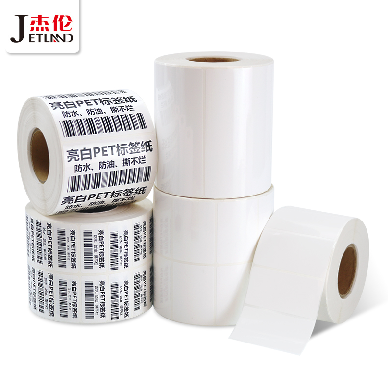 Thermal Transfer Synthetic PP Label Sticker, 1 Roll, Width 20mm ~ 100mm, Waterproof And Tear Resistance
