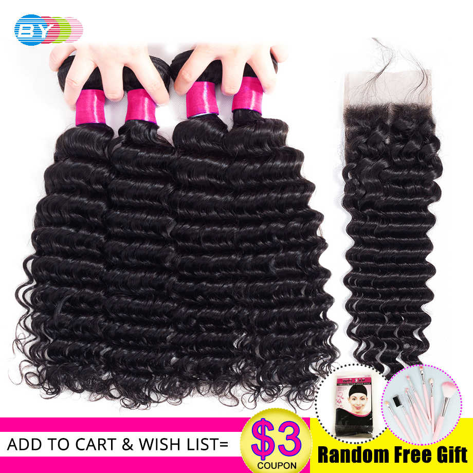 От Remy человеческие волосы плетение 4 пучка с закрытием натуральный черный 5 шт. бразильские глубокая волна пучки с кружевом