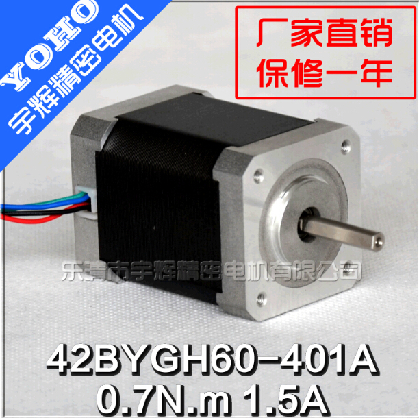 цена на 42BYGH60-401A 1.5A stepper motor 42 two-phase stepper motor / plus grow torque /
