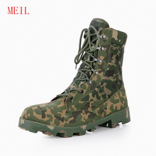 Combat Tactical Military Boots Black Sand Jungle Camouflage Color Climbing Wearable Breathable Army Safety Shoes