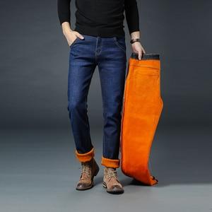 Image 2 - Vaqueros de invierno para hombre, pantalones vaqueros gruesos elásticos informales de negocios, ajustados, color negro, azul, de talla grande 28 40