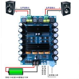 Image 3 - XH M641 TPA3116D2 DC12V 24V 150W X 2 Audio Digita High Power 2 Kanalen Auto Versterker Met Boost Board g2 010