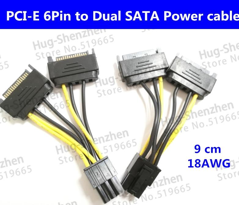 20pcs/lot High Quality pcie pci e PCI-E 6Pin to Dual SATA Power Cable 18AWG 9cm Free Shipping pci e to