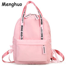 Menghuo Large Capacity Backpack Women Preppy School Bags For Teenagers Female Nylon Travel Bags Girls Bowknot Backpack Mochilas(China)