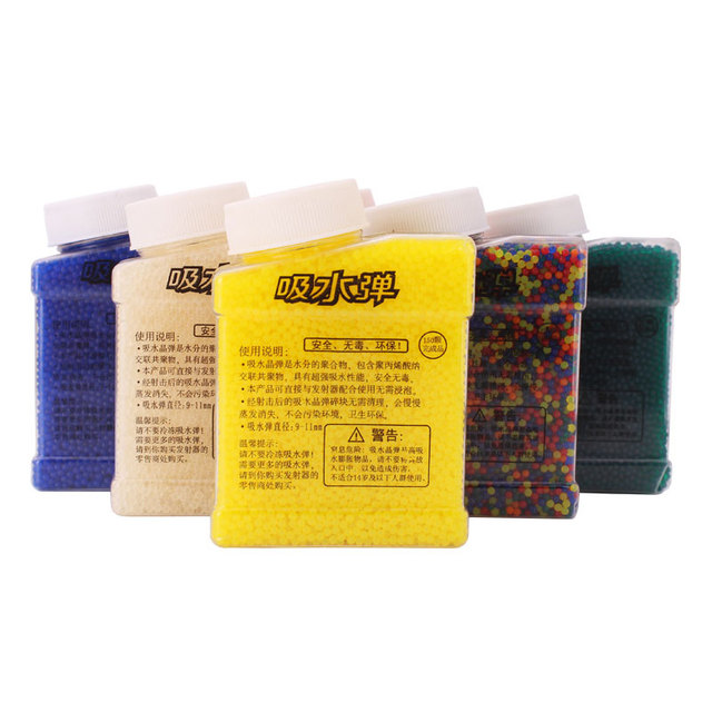 42,000 Pcs/Bottle 9mm Colorful Crystal Bullet Water Gun Paintball Soft Bullet Bibulous Orbeez Gun Toy Air Accessories Pisol