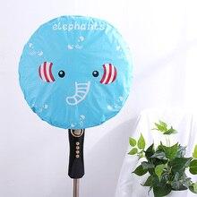 Электрические Чехлы для вентиляторов японский мультфильм полная посылка Электрический вентилятор Пылезащитная крышка, напольный вентилятор крышка, электрический вентилятор