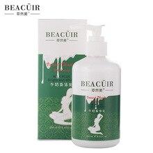 Milk body lotion body care whitening moisturizing skin care anti-wrinkle anti-aging nourishing body cream