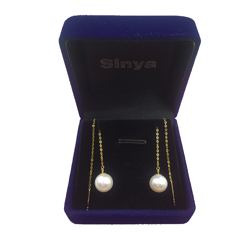 Sinya Au750 18k gold dangle drop earring with 7-9 mm Natural Round high luster pearls long chain tassel design earring for women (6)