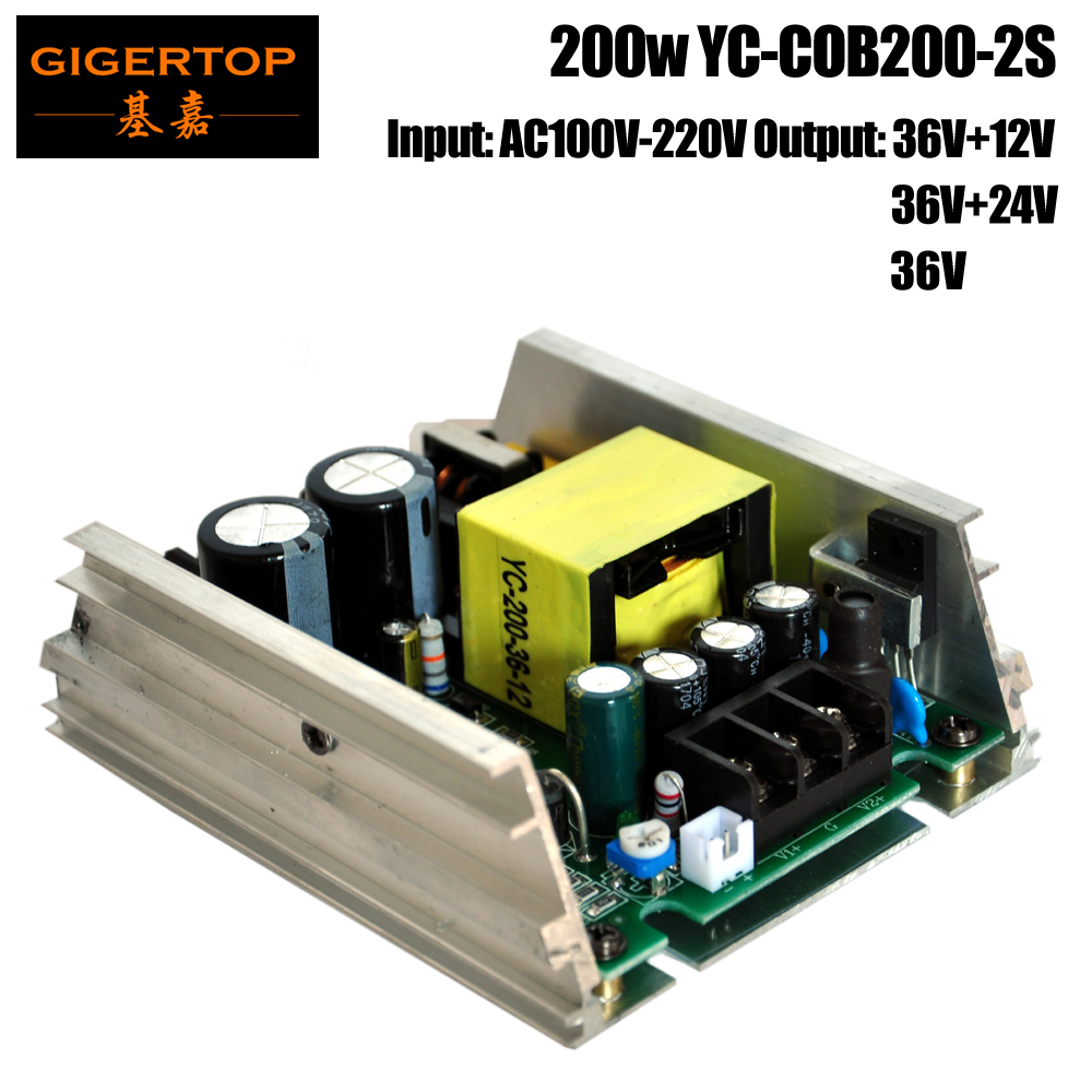 TIPTOP YC-COB200-2S 200W COB Par Light Power Supply 36V+12V/24V+12V Voltage Output/Led Audience Light/Matrix Bar Light 110V-220V