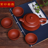 Recommended manufacturers wholesale kung fu tea kettle yixing teapot teacup bowl gift Tea ceremony set custom