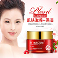 IMAGES Red Pomegranate Shampoo Moisturizing Cream Essence Cream Face Cream Mask Red Pomegranate Moisture Cream