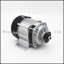 цена на Small and medium sized electric tricycle fittings Permanent magnet DC brushless motor BM1418ZXF350W36/48V