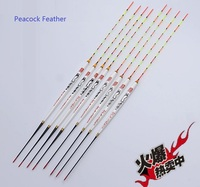 Sensitive Peacock Feather Float For Taiwan Fishing Natural Material Buoy Tools