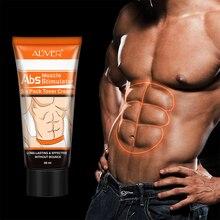Мощный брюшной крем для мышц, сильный антицеллюлитный крем для похудения для мужчин
