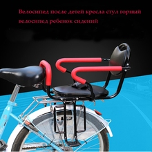 2017 Time-limited Sale Bean Bag Chair Baby Seat Bicycle Child Seat After Electric Rear Folding Baby Safety Armrest Kids Chair