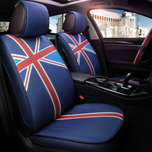 (Front + Rear) Car Seat Cover Breathable Cool Auto Accessories Four Seasons  Available Three