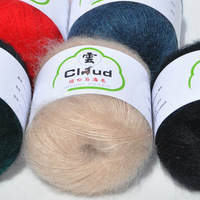 6 Pieces 25g Coral Mink Flocking Fur Mohair Cashmere Yarn For Knitting Wool Knit For Hand