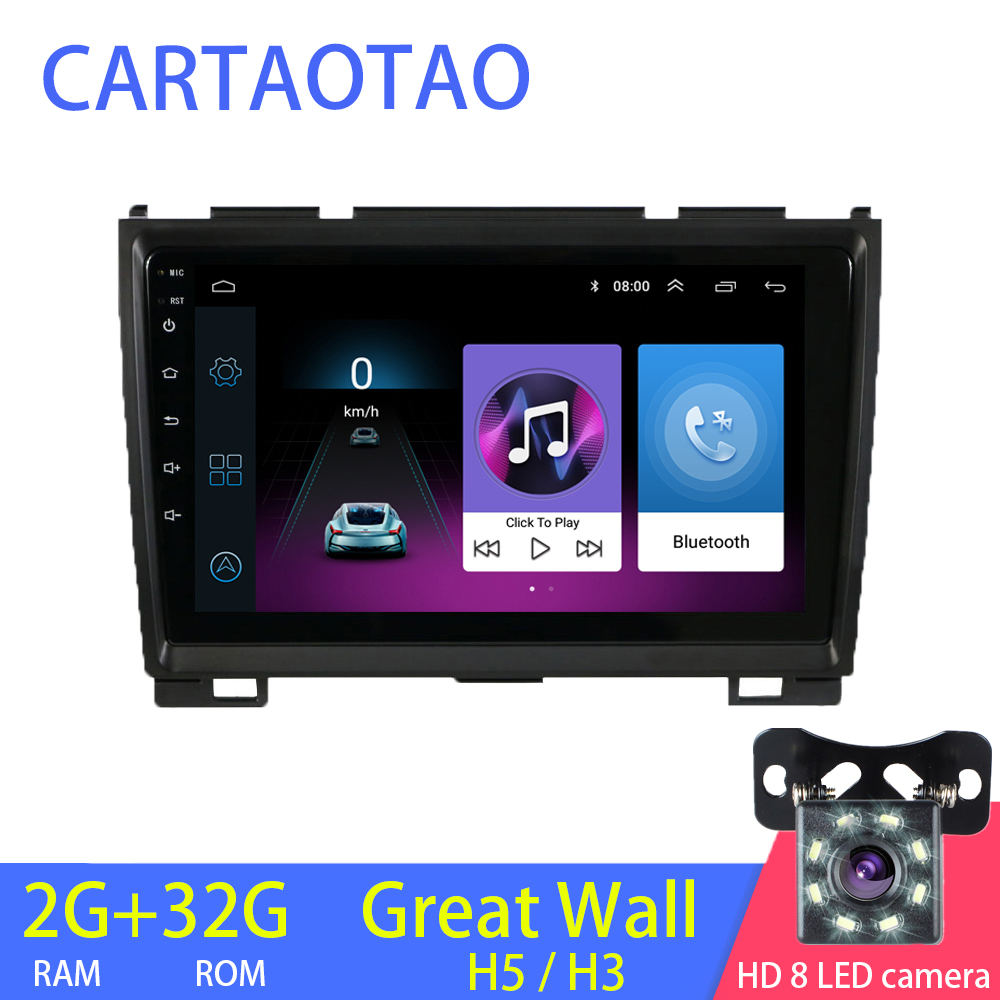 2G + 32G 2DIN Android 8.1 Car DVD Player For Harvard Hover Great Wall H5 H3 Car Radio GPS Navigation WiFi Car Multimedia Player