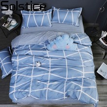 Solstice High-quality Blue Geometric Comforter Bedding Sets Duvet Cover Bed Sheet Pillowcase King Queen Full Twin Size Kit