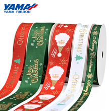 YAMA 9 16 25 mm Wide Grosgrain Christmas Ribbon Wired 100Yards/roll 3/8 5/8 1 inch Ribbons for Decoration Craft Tree