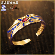 خاتم رماية من Gilgamesh موديل 925 مصنوع من الفضة الإسترليني إنوما إليش لشخصية الأكشن مصير الطلب الكبير هدية لشخصية FGO FZ مصدرها صفر