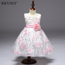 Pink Flower Girl Sequins Dress Pageant Wedding Bridal Dress Children Bridesmaid Toddler Elegant Communion Dress 2017 New