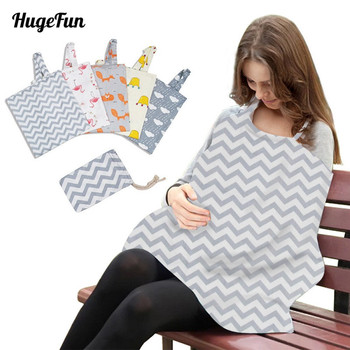 Breathable Mother Breastfeeding Cover Baby Nursing Covers Mother Outdoor Baby Shawl Feeding Covers Apron Cover Maternity Pads multifunctionl new nursing cover mother breast feeding cotton maternity nursing apron breastfeeding covers muslin