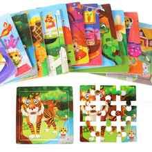 12Pcs Fa 3D Állat Puzzle Kínai Zodiac Jelek Charms Felismerés Puzzle Gyermekeknek Montessori Oktató Gyerek Játékok