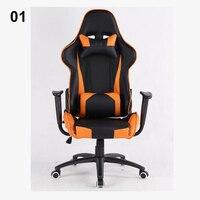 240339/компьютер/бытовой/офисный стул/3D функция поручня/эргономичный стул/Высококачественная Подушка под спину/360 градусов вращающееся сиден