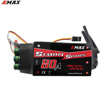 4pcs EMAX ESC 80A simonk ubec multirotor brushless quadcopter speed control for rc models FAV drone parts