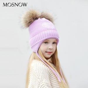 7cb0b512985 MOSNOW Winter Hats For Knitted Pompom Caps Children Beanies