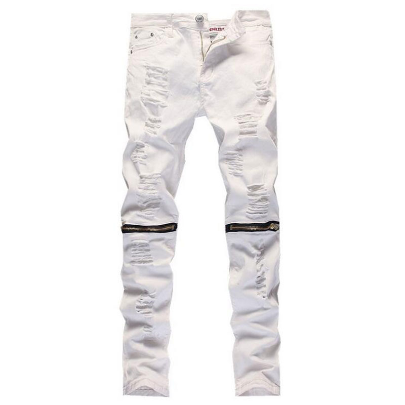 All White Designer Jeans | Jeans To