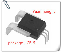 NEW 5PCS/LOT ACS756SCA-100B ACS756SCA 100B ACS756 CB-5 IC