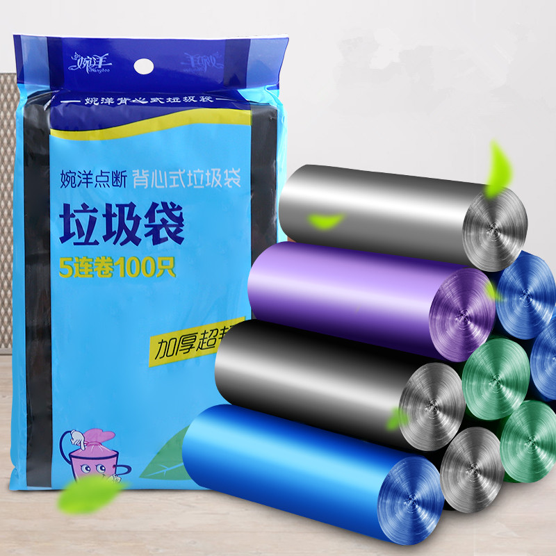 100pcs/pack Large Trash Bags Household Thickened Portable Disposable Vest Plastic Bags
