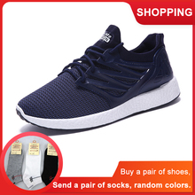 Shoes For Men Sneakers Lace-up Air Trainers Zapatillas Sports Male Breathable Tennis Shoes Outdoor Camping Footwear Sneakers head kid s tennis shoes original cartoon breathable damping professional tennis sneakers for boy for girl zapatillas para tenis
