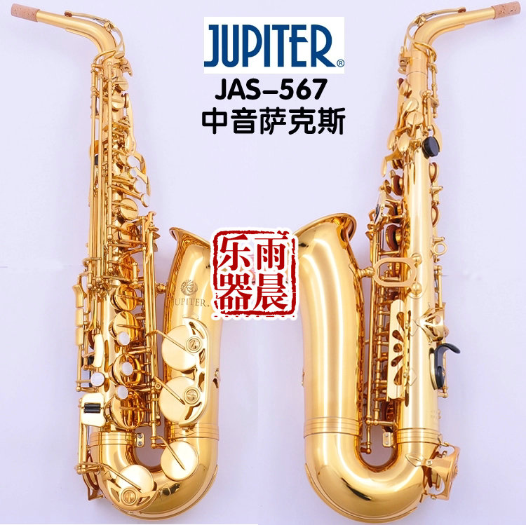Newest Professional JUPITER JAS-567 GL Alto Saxophone E Flat Sax Musical Instruments Gold Lacquer Mother Pearl Alto Saxophone alto saxophone selmer 54 brass silver gold key e flat musical instruments saxophone with cleaning brush cloth gloves cork strap