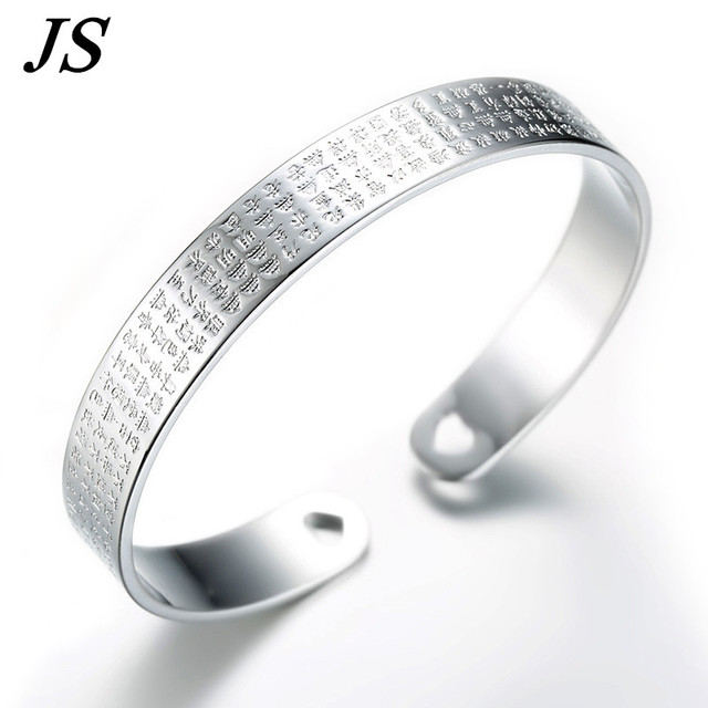 Js Charms Engraved Silver Bracelet Women Wide Open Cuff Bangle Hand Stamped Jewelry Love Heart Mother