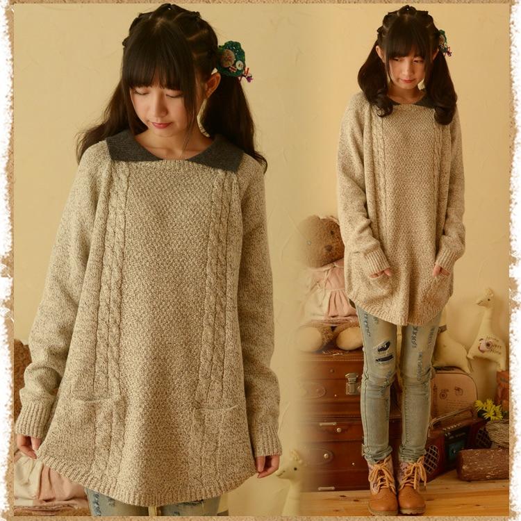 Buy Cute Mori Girl Fake Collar Long